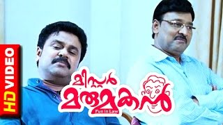 Mr. Marumakan - MR.Marumakan - Bhagyaraj ensures Khusboo bids high