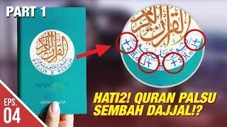 HATI-HATI! Ada Al-Qur'an Palsu Tersebar di Internet (Part 1/2)