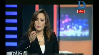 مُتصل يفاجئ مذيعة دريم: ''أنا أكلت ربع حمار.. والضيف يرد أنا ياما كلت لحم حصان