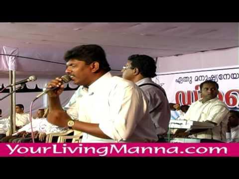 Malayalam Christian Song : Amba Yarusalem