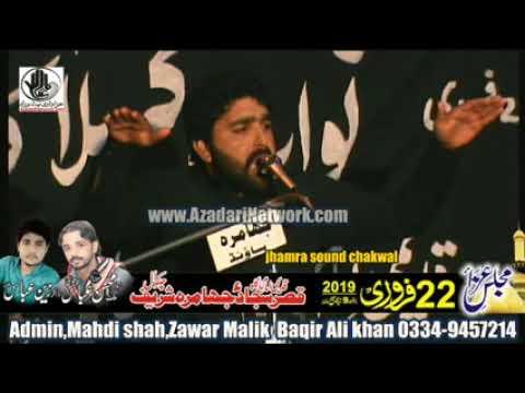 Zakir Rajab Kazmi || Majlis 22 Feb 2019 Jhamra ||