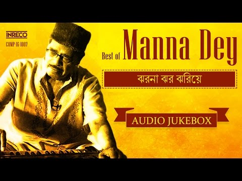Best of Manna Dey | Evergreen Bengali Songs | Manna Dey Bengali Songs