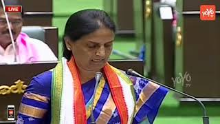 Telangana MLA's Swearing in Ceremony Full Video | Telangana Assembly 2019 | CM KCR