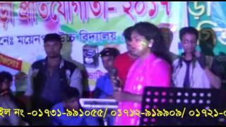Bajare Jachai Kore. বাজারে যাচাই করে দেখিনি তো দাম, ময়েনপুর রোমানন্টিক গান,
