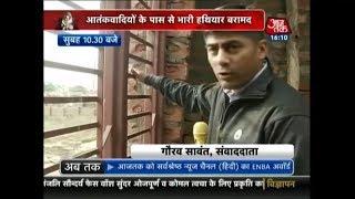 जम्मू आर्मी कैंप में 36 घंटे से ऑपरेशन जारी; Ground Zero से AajTak की Report