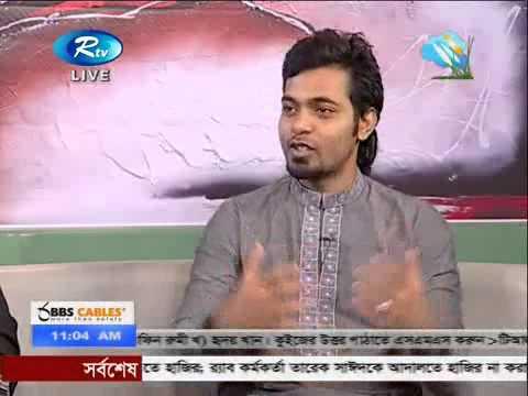 Arfin Rumi With Anurup Aich Dada Rtv Taroka Alap Program By Md Imran Khan video