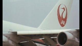 JAL Japan Air Lines Boeing 747-246B JA8131 at Moscow Sheremetyevo Airort, 1988