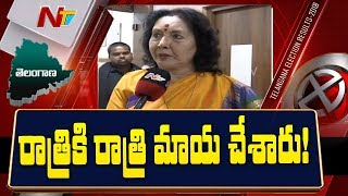 Congress Leader Geetha Reddy Face To Face Over Telangana Election Results - NTV - netivaarthalu.com