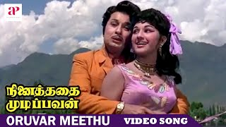 Ninaithathai Mudippavan Oruvar Meethu Song