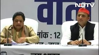 """Alliance With Akhilesh Yadav Will Leave Modi-Shah Sleepless"": Mayawati"