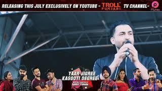 Yaar Jigree Kasooti Degree Web Series  Sharry Maan