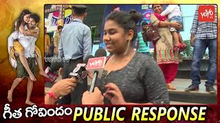 Geetha Govindam Public Talk | Vijay Deverakonda | Rashmika Mandanna