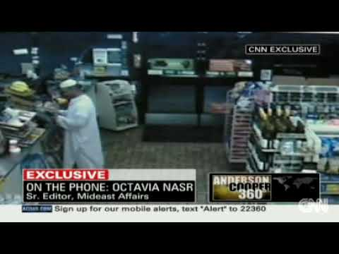 Surveillance Video of Hasan Before Fort Hood Shootings