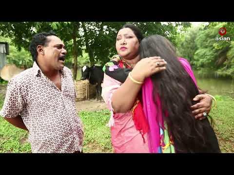Bangla Natok Moger Mulluk EP 87 || Bangla Comedy Natok 2017 || New Bangla Natok 2017
