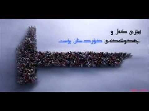 Kurdistanpost