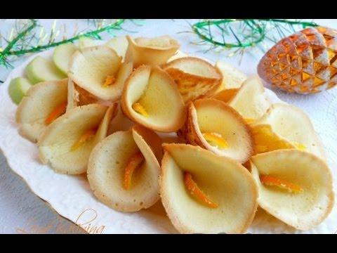 ОЧЕНЬ красивые печенья КАЛЛЫ,БЫСТРЫЙ И ЛЕГКИЙ рецепт