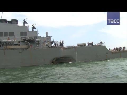 John S. McCain столкнулся с торговым судном недалеко от Сингапура