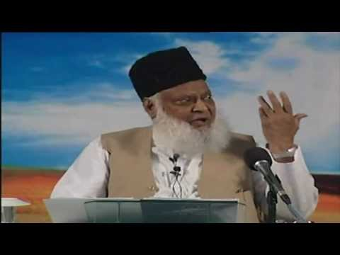Dajjal Aur Dajjaliat Ki Haqeeqat By Dr. Israr Ahmed [hq] video