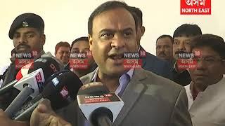 Himanta Biswa Sarma Lashes Out At AASU