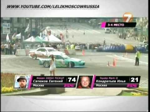 TOP4 ФИНАЛ Russian Drift Series 2010 RDS 3 stage РДС 3 этап TV-Rip 7ТВ