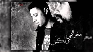Klass-A - Meghribi Walakin
