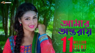 AMAR ANTORAY |RAJA 420 | Shakib Khan, Apu, Rabina Bristi, Omar Sani| Uttam Akash | NEW MOVIE