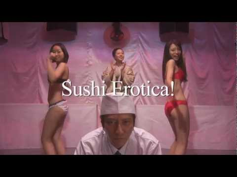 映画 『デッド寿司』 予告編 Dead Sushi (Long Version) Trailer HD