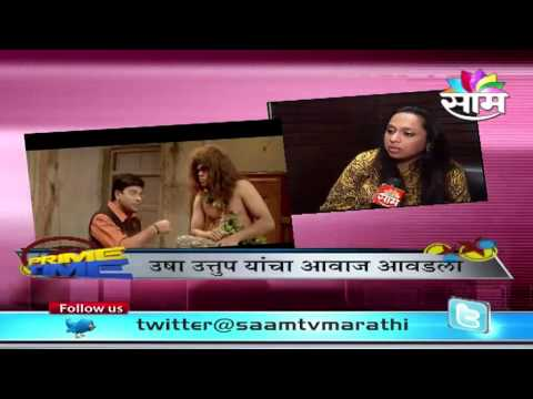 Interview with Vaishali Samant and Kedar Shinde