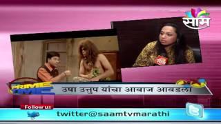 Interview with Vaishali Samant and Kedar Shinde