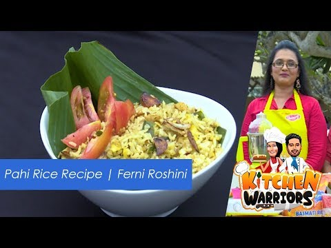 Pahi Rice Recipe | Ferni Roshini - Kitchen Warriors