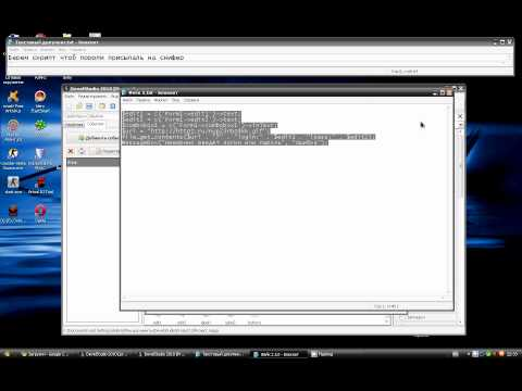 Как сделать фейк через php devel studio