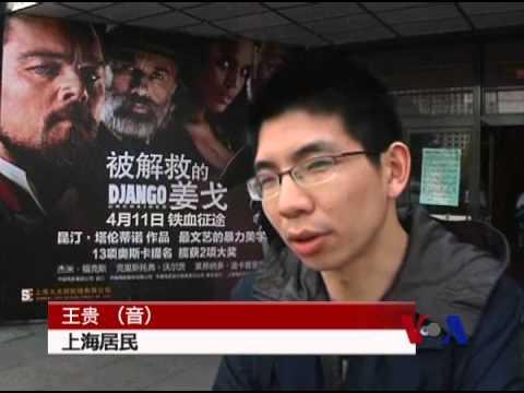《被解放的姜戈》首映當日被叫停