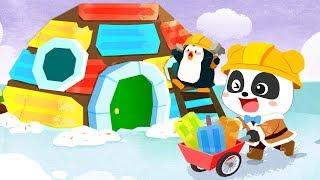 Baby Panda's Pet House Design | Baby Panda DIY Games | Games For Kids | Babybus Kids Games