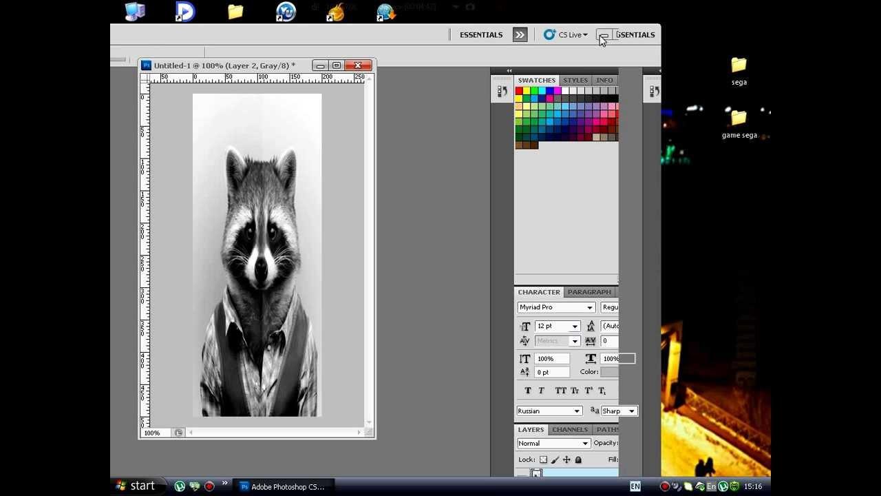 Weatherdex Фотошоп шрифты, photoshop шрифты, как сделать.