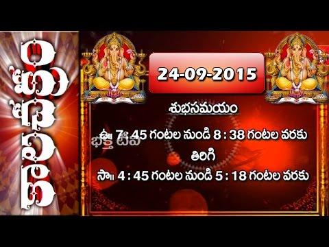 Kaala Chakram   24th September 2015   Archana   Bhakthi TV