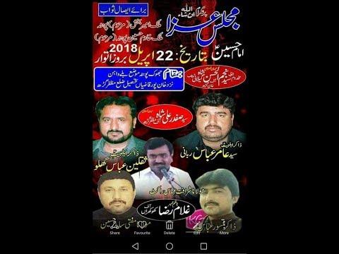 Live Majlis 22 April 2018 | Khan Pur Qazi Jhoke Pounta Muzaffar Ghar |