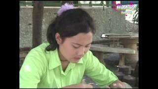 Philip Rhee Xiong - Rov Los Mam Hlub