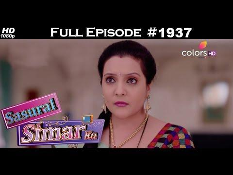 Sasural Simar Ka - 20th September 2017 - ससुराल सिमर का - Full Episode thumbnail