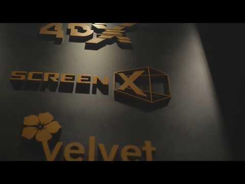 CGV : Screen X