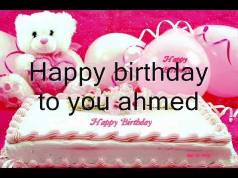 Поздравление с днем рождение ахмеда