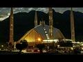 Pakistan Rhythm of unity thumbnail