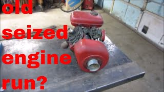 will it run? free seized 1949 reo small engine.