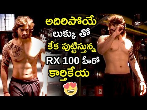 Rx 100 Fame Hero Karthikey Hippi Movie Launch || 2018 Latest Telugu Movie || Tollywood Book