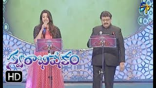 Nadaka Kalisina Song Sp Balu Geetha Madhuri Performance Swarabhishekam 12th Nov 2017 Etv
