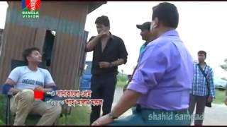 Sada Kalo Movie Shoting Bappy And Milon