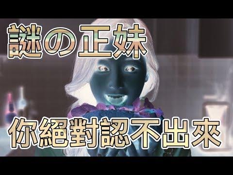 【Fun科學】視覺疲勞現象 (眼睛為之一亮) × 無嚇人內容