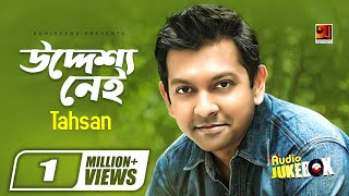 Uddessho Nei by Tahsan | Full Album | Audio Jukebox