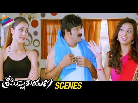 Srimannarayana Movie Scenes - Balakrishna romancing Isha Chawla...