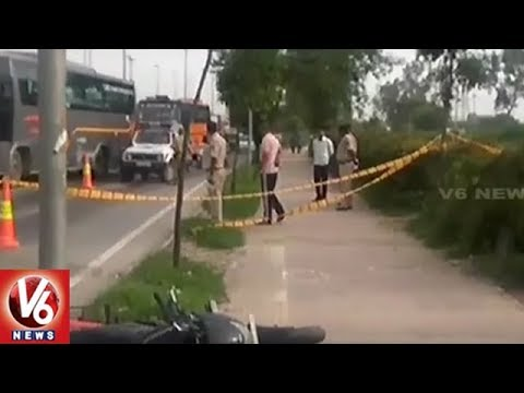 Encounter In Delhi's Sarai Kale Khan | Police Arrests Neeraj Bhanja Gang Member | V6 News