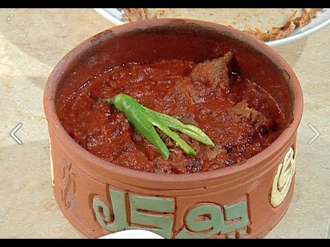 طاجن اللحمه الصعيدي الشيف #هاله_فهمي من برنامج #البلدى_يوكل #فوود